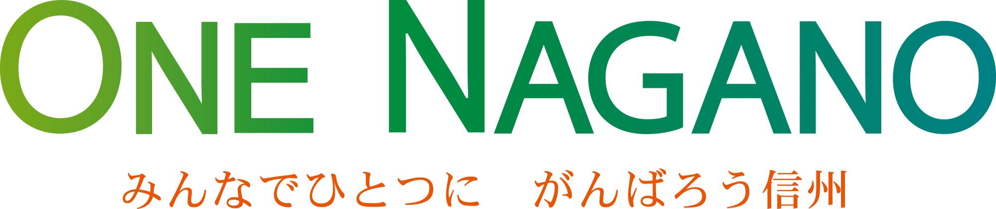 naganologo
