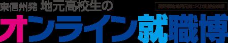 logo210730